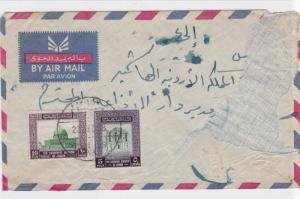 jordon 1958  damaged airmail stamps cover ref 12899