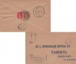 India 1a and 1/2a KGVI 1940 Chidambaram to Taikkyi, Burma. India Censor. Reve...