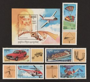 Cambodia 1992 #1212-7, DaVinci Designs, MNH.