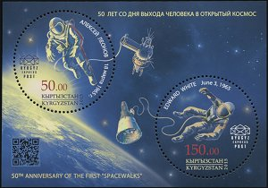 Kyrgyzstan 2015. 50th Anniversary of the First Space Walk (MNH OG) S/S