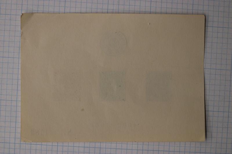 Sao Paulo Philatelic Stamp Club Brazil Souvenir Sheet 1952 reprint 79 80 81 200r