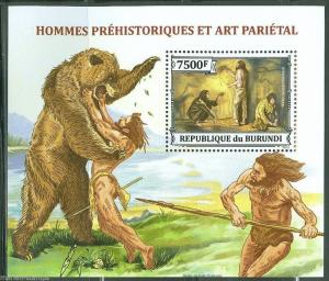BURUNDI  2013  PRE HISTORIC MAN & CAVE ART  SOUVENIR SHEET  MINT NH