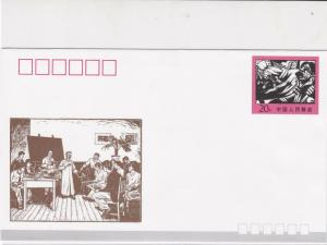 china 1991 stamps cover ref 19011
