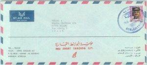 84604 -  JORDAN - POSTAL HISTORY -  Airmail  COVER to  ITALY  1980's  ROYALTY