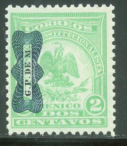 MEXICO 567, 2¢ DENVER WITH CORBATA OVERPRINT. UNUSED, H OG. VF.