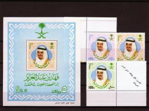 Saudi Arabia 1997 King Fahd Birthday Set(3)+SS MNH Sc1249/51