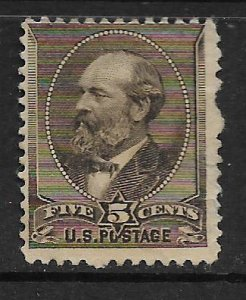 US 205 NO GUM  GARFIELD ISSUE 1882
