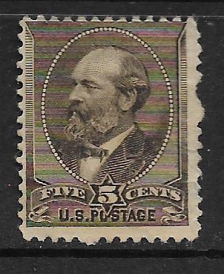US 205 NO GUM  GARFIELD ISSUE 1882