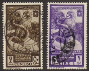 Italian East Africa #C12-13 used eagles