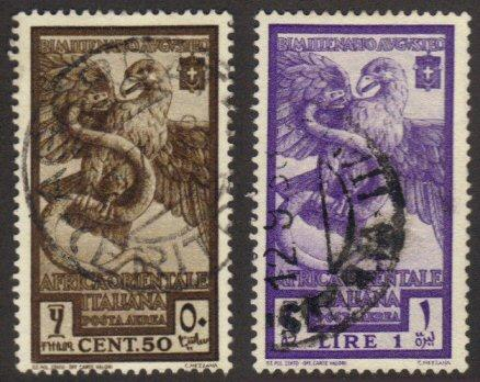 Italian East Africa #C12-13 used eagles