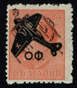Bulgaria Stamp AIR MAIL MNH/OG STAMP COLLECTION LOT #M2