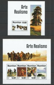 ST2370 2014 MOZAMBIQUE ART PAINTINGS REALISM ART SILVER KB+BL MNH