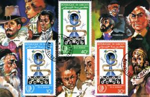 Djibouti 1985 MUSICIANS & PAINTERS Rubens Titian El Greco s/s Fine Used