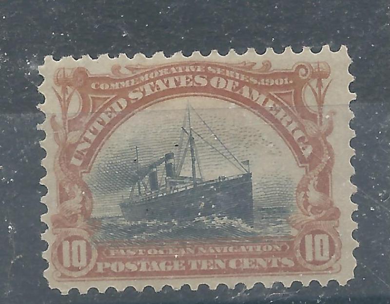 U.S. 299 H