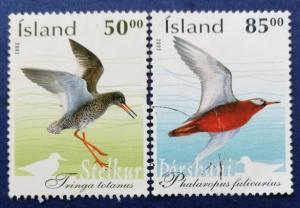 Iceland Birds Stamps Scott # 978-9 Used (I878)