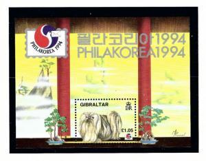 Gibraltar 661 MNH 1994 PhilaKorea S/S