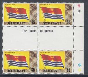 Kiribati Sc 340c MNH. 1980 $5 Flag, Gutter Block of 4, VF