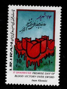 IRAN Scott 2195 MNH** 1985 tulip stamp