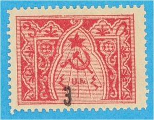 ARMENIA 387  MINT NEVER HINGED OG ** NO FAULTS  VERY FINE! - A