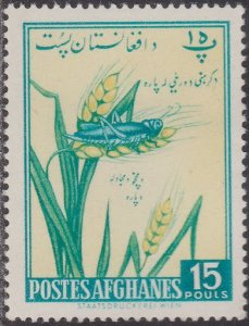 Afghanistan 1963 Grain and Grasshopper MNH**