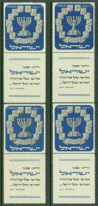 EDW1949SELL : ISRAEL 1952 Scott #55. 2x VFMOG 1 MNH & 1Regummed. All Short Tabs.