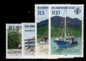SEYCHELLES QEII SG763-766, 1989 African development bank set, NH MINT.