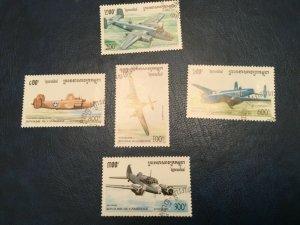 ICOLLECTZONE Cambodia #1452-56 XF Used Airplanes  (Bk1-30)