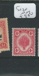 MALAYA KEDAH (P0410B) LEAF 4C SG20  MOG  COPY 2