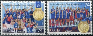 Serbia 2019. Serbia European Volleyball Champions 2019 (MNH OG) Set of 2 stamps