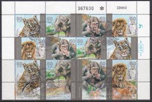 Israel, Fauna, Animals CTO / 1992