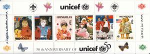 Mongolia 1996 MNH Sc #2247q Children, Scouting emblem, UNICEF