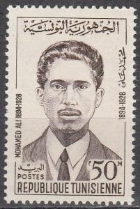 Tunisia #442 MNH  (S7593)