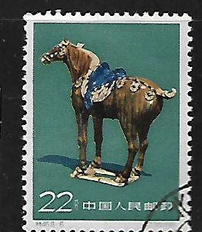 PEOPLE'S REPUBLIC OF CHINA, 597, USED, HORSES