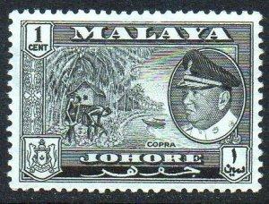 Johore 1960 1c Copra MH