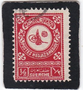 Saudi Arabia,  #  136   used