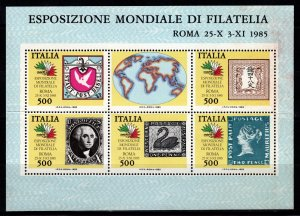 Italy 1985 Italia '85 International Stamp Exhibition. Rome Minisheet [Mint]