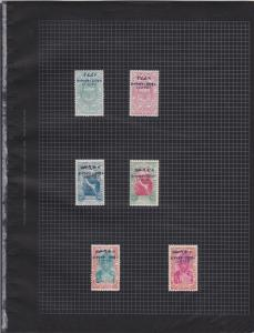ethiopia 1909 - 17  stamps on album page  ref 13552