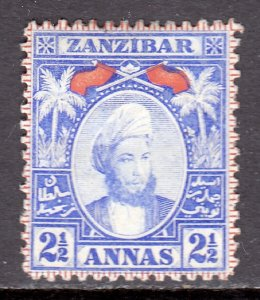 Zanzibar - Scott #58A - MH - Pencil on reverse - SCV $5.00