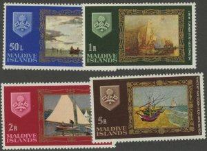 Maldive Islands 262-6 * mint LH (2107 350)