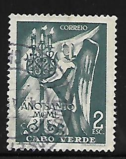 CAPE VERDE 269 USED HOLY YEAR ISSUE