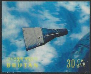 Bhutan #118D 3D Stamp Single Gemini 7