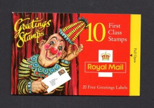 1995 GREETINGS BOOKLET WITH PANE INVERTED MCC UNPRICED