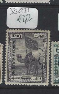 IRAQ  (P2603B)    OFFICIAL  4A  CAMEL  SG O71   MOG