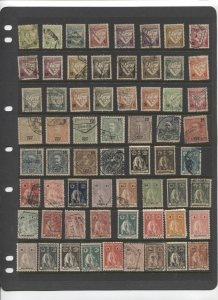 STAMP STATION PERTH - Mozambique #Selection of 110 Stamps Mint  / Used Unchecked