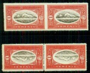 ARMENIA 100r Mt Ararat, Imperf Between pair & Inverted Center ERROR pair, LH/NH