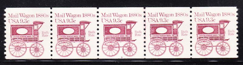 Mail Wagon 1880's 9.3c Bulk Rate Plate Number Strip SCARCE  Nr.-5