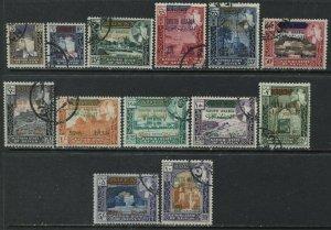 Aden Kathiri State 1960 overprinted South Arabia complete set used (JD)