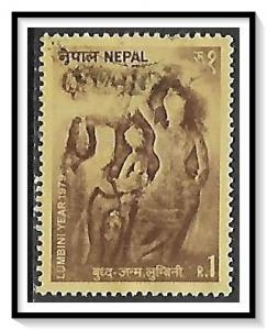 Nepal #359 Lumbini Year Used