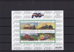 Thailand mint never hinged Stamps sheet Ref 14326