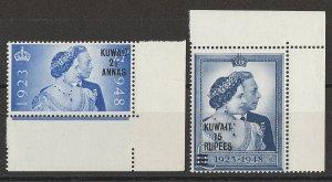 KUWAIT : 1948 KGVI Silver Wedding set 2½a on 2½d & 15R/£1. MNH **.